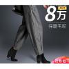 羊毛呢阔腿裤2020秋冬季新款哈伦裤女宽松灯笼裤子高腰九分萝卜裤